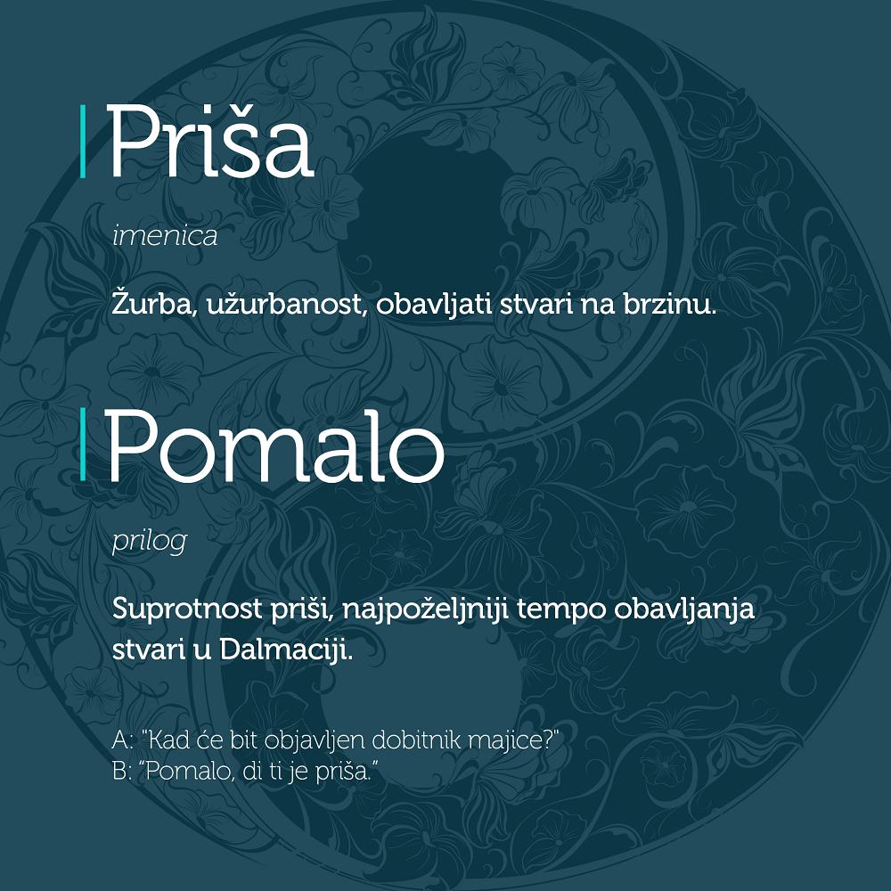 Priša i Pomalo